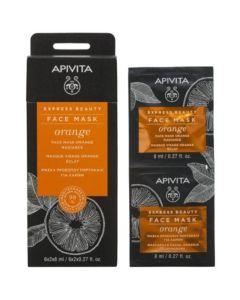 Apivita Εχpress Beauty Μάσκα Προσώπου Για Λάμψη Με Πορτοκάλι 2x8ml