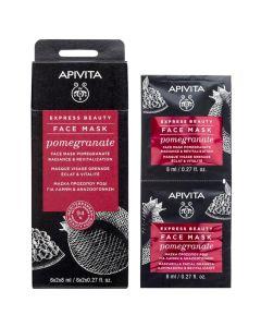 Apivita Face Mask Pomegrante Radiance & Revitalization Μάσκα Προσώπου Ρόδι Για Λάμψη & Αναζωογόνηση 2x8ml