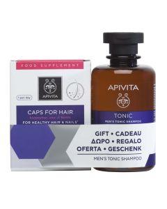 Apivita Promo Συμπλήρωμα Διατροφής Για Υγιή Μαλλιά & Νύχια 30 Caps & Δώρο Men's Tonic Shampoo Ανδρικό Τονωτικό Σαμπουάν Κατά Tης Τριχόπτωσης 250ml