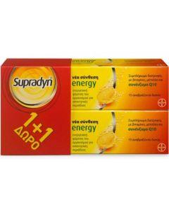 Bayer Supradyn Energy Promo Συμπλήρωμα Διατροφής 15 Αναβράζοντα Δισκία 1+1 ΔΩΡΟ