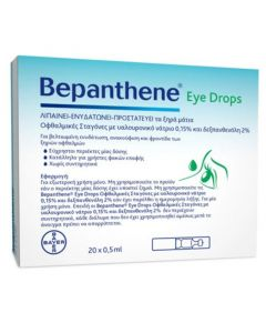 Bepanthol Bepanthene Eye Drops Οφθαλμικές Σταγόνες Για Ενυδάτωση Των Ξηρών Οφθαλμών 20x0.5ml