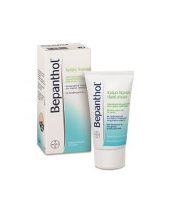 Bepanthol Hand Cream Effective Daily Care Κρέμα Χεριών 75ml