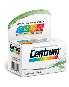 Centrum A to Zinc Συμπλήρωμα Διατροφής Με Βιταμίνες & Μεταλλικά Στοιχεία 30 Δισκία