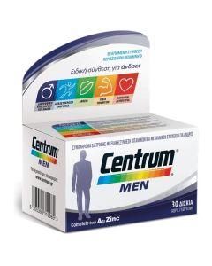 Centrum Men A To Zinc Συμπλήρωμα Διατροφής Για Άνδρες 30Tabs