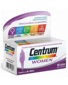 Centrum Women A To Zinc Φόρμουλα Πολυβιταμινών & Μετάλλων Για Γυναίκες 60 Δισκία