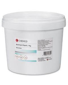 Chemco Shea Butter Βούτυρο Καριτέ  1Kg