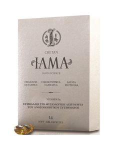 Cretan Iama Συμπλήρωμα Διατροφής Με Βιταμίνη D3 Για Την Ενίσχυση Της Άμυνας Του Οργανισμού 14 μαλακές κάψουλες