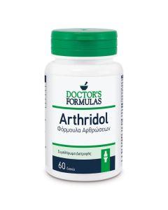 Doctor's Formulas Arthridol Φόρμουλα Για Τις Αρθρώσεις 60 Τabs