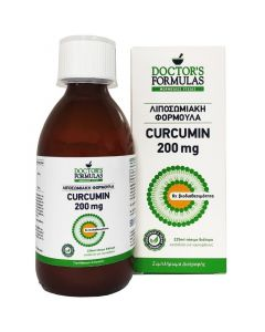 Doctor's Formulas Curcumin 200mg Λιποσωμιακή Φόρμουλα Με Κουρκουμίνη - Ισχυρή Αντιοξειδωτική Δράση 225ml