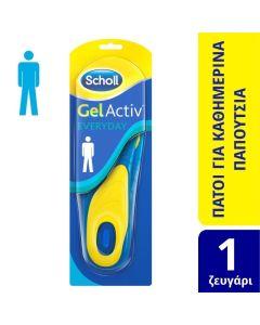 Scholl Gelactiv Everyday Ανατομικοί Ανδρικοί Πάτοι Για Κάθε Μέρα Νο 40-46.5