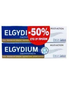 Elgydium Multi-Action Οδοντόκρεμα Προστασία Από Τερηδόνα, Οδοντική Πλάκα - Δροσερή Αναπνοή  Πακέτο Προσφοράς Mε 50% Έκπτωση Στο Δεύτερο Προϊόν 2x75ml