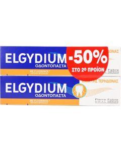 Eldydium Οδοντόπαστα Κατά Της Τερηδόνας 2x75ml Promo -50% Στο 2ο Προϊόν