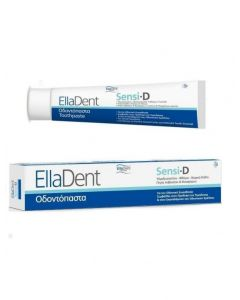 Elladent Sensi D Toothpaste Οδοντόκρεμα Για Τα Ευαίσθητα Δόντια 75ml