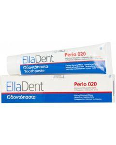 Elladent Οδοντόπαστα Κατά Της Οδοντικής Πλάκας Perio 020 75ml