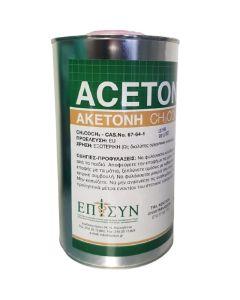 Episyn Aceton Ακετόνη 1LT