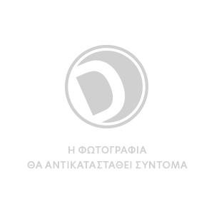Παιδική Βαμβακερή Μάσκα Προσώπου Με Σχέδιο Μαύρα Αστέρια  (A8)  2τμχ