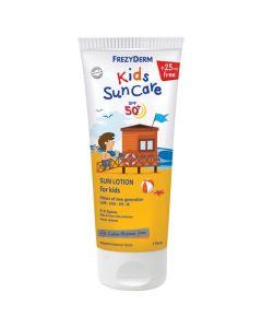 Frezyderm Kids Sun Care Παιδικό Αντηλιακό Γαλάκτωμα Spf50+ 175ml