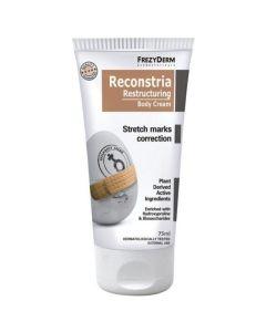 Frezyderm Reconstria Cream Αναπλαστική Κρέμα Σώματος για Ραγάδες 75ml