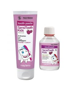 Frezyderm Sensiteeth Kids Toothpaste 500ppm 50ml & Δώρο Στοματικό Διάλυμα 100ml