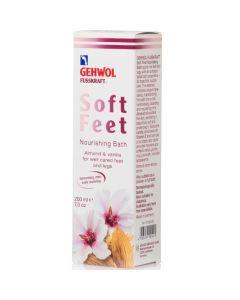 Gehwol Fusskraft Soft Feet Nourishing  Bath Θρεπτικό Ποδόλουτρο Με Αμύγδαλο & Βανίλια 200Gr