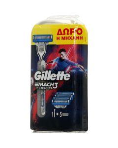 Gillette Mach 3 Turbo Set Ανταλλακτικά 5 Τεμάχια + ΔΩΡΟ Ξυριστική Μηχανή