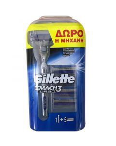 Gillette Πακέτο Promo Σετ Mach 3 Turbo 5 Ανταλλακτικά & Δώρο Η Ξυριστική Μηχανή