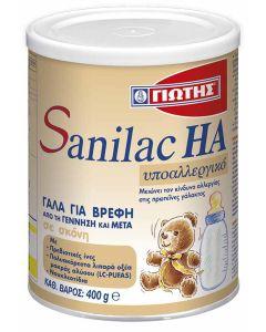 giotis-sanilac-ha-ypoallergiko-brefiko-gala-apo-ti-gennisi-meta-400gr