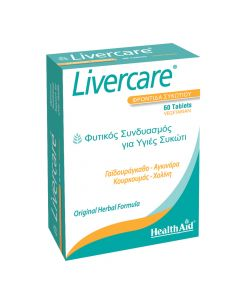 Health Aid Livercare Συμπλήρωμα Διατροφής Για Υγιές Συκώτι 60 Veg Tabs