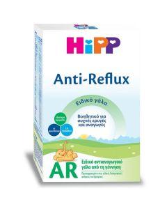 Hipp Anti-Reflux AR Ειδικό Αντιαναγωγικό Γάλα Από τη Γέννηση500gr