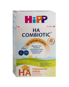 Hipp HA Combiotic Υποαλλεργικό Γάλα για Βρέφη Από τη Γέννηση 600gr