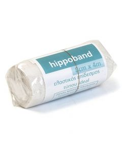 Hippoband Ελαστικός Επίδεσμος Ideal Type 8Cm X 4M 1Τμχ