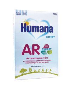 Humana AR Expert Αντιαναγωγικό Γάλα Για Γαστροοισοφαγικές Παλινδρομήσεις & Αναγωγές Νέα Βελτιωμένη Σύνθεση400g