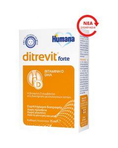 Humana Ditrevit Forte Συμπλήρωμα Διατροφής Με Βιταμίνη D & DHA Για Τη Διατήρηση Φυσιολογικών Οστών 15ml