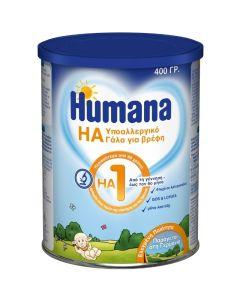 Humana HA 1 Υποαλλεργικό Γάλα Για Βρέφη Από Τη Γέννηση  Έως Τον 6ο Μήνα 400gr