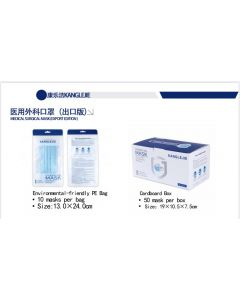 Surgical Mask IIR Χειρουργική Μάσκα Προστασίας 3ply Με Πιστοποίηση CE Με Υδρόφοβη Επιφάνεια 1τμχ