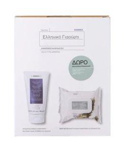Korres Promo Set Greek Yogurt Face Care Foaming Cream Cleanser Πακέτο Αφρώδης Κρέμα Καθαρισμού 150ml & Δώρο Deep Detox Μαντηλάκια Καθαρισμού- Ντεμακιγιάζ 21x20cm