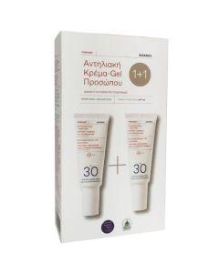 Korres Promo Set Yogurt Sunscreen Face Cream- Gel Πακέτο 1+1 Δώρο Αντηλιακή Κρέμα-Τζελ Προσώπου Γιαούρτι  SPF30 40ml x2