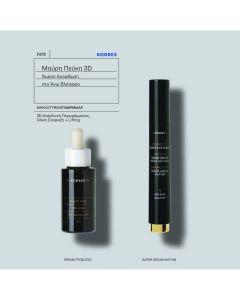 Korres Promo Μαύρη Πεύκη 3D Super Serum Ματιών 15ml & Δώρο Serum Προσώπου 30ml