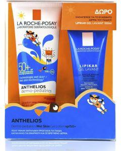 La Roche Posay – Promo Anthelios Dermo-Pediatrics Wet Skin Gel Lotion Παιδικό Αντηλιακό Τζελ Για Βρεγμένο Δέρμα SPF50+ 250ml Και Δώρο Lipikar Gel Lavant 100ml