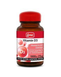 Lanes Vitamin D3 1000Iu 25Mg Συμπλήρωμα Διατροφής Για Το Μυοσκελετικό Σύστημα 60Tabs