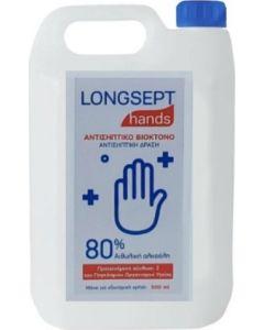 Longsept Hands Αντισηπτικό Yγρό Με 80% Αιθυλική Αλκοόλη 5 Lt | Dpharmacy.gr
