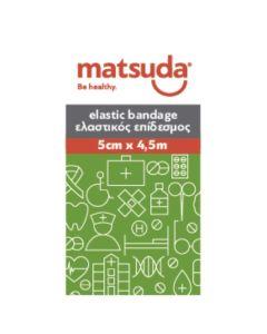 Matsuda Ελαστικός Επίδεσμος 5cm