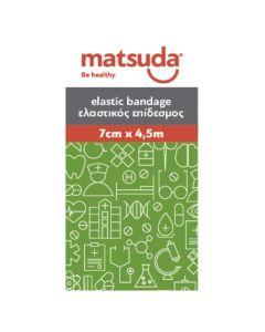 Matsuda Ελαστικός Επίδεσμος 7cm x 4.5cm