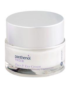 Medisei Panthenol Extra Face &  Eye Cream Αντιρυτιδική Κρέμα Για Πρόσωπο &  Μάτια 50ml   Dpharmacy.gr