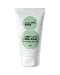Medisei Panthenol Extra Μάσκα Με Πράσινη Άργιλο Για Βαθύ Καθαρισμό 75ml