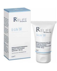 Menarini ReLife U-Life 50 Κρέμα Για Εντοπισμένες Υπερκερατώσεις Με Ουρία 50% 30ml