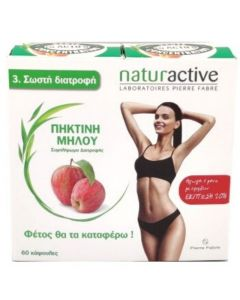 Naturactive Πακέτο Promo Σετ Πηκτίνη Μήλου Συμπλήρωμα Διατροφής Για Μείωση Της Όρεξης 2x30 Κάψουλες