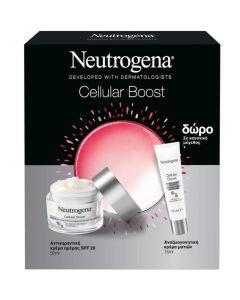 Neutrogena Πακέτο Promo Set Cellular Boost Σετ Αντιγηραντική Κρέμα Ημέρας SPF20 50ml & Δώρο Cellular Boost Αναζωογονητική Κρέμα Ματιών 15ml