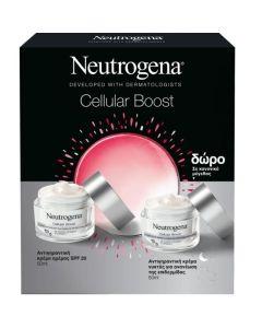 Neutrogena Πακέτο Promo Set Cellular Boost Σετ Αντιγηραντική Κρέμα Ημέρας SPF20 50ml & Δώρο Cellular Boost Αντιγηραντική Κρέμα Νυκτός 50ml