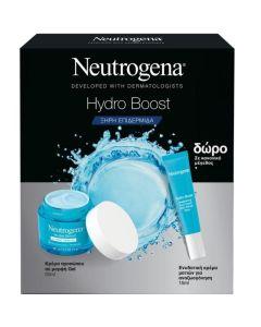 Neutrogena Πακέτο Promo Set Hydro Boost Gel Cream Σετ Ενυδατική Κρέμα Προσώπου Σε Μορφή Gel Για Ξηρές Επιδερμίδες 50ml & Δώρο Hydro Boost Ενυδατική Κρέμα Ματιών 15ml